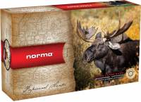 NORMA .375 H&H MAG SWIFT-A-FRAME 300gr (Box of 20)